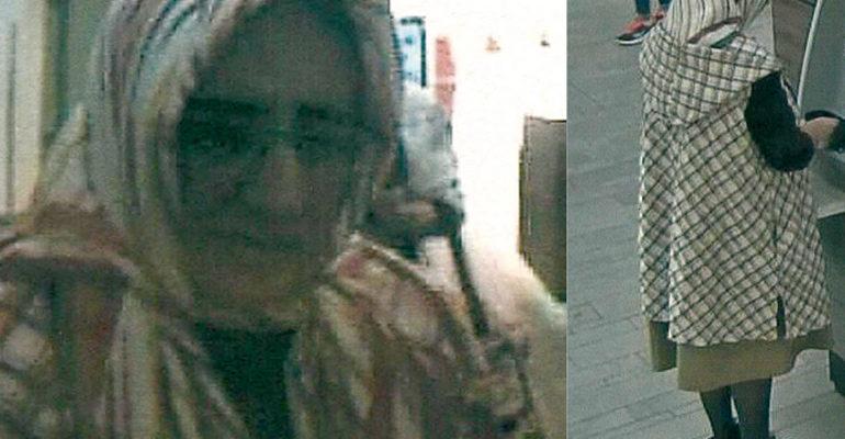 Polizei sucht tatverdächtige Person